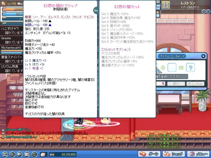 SPSCF0095.jpg