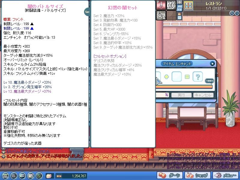 SPSCF0096.jpg