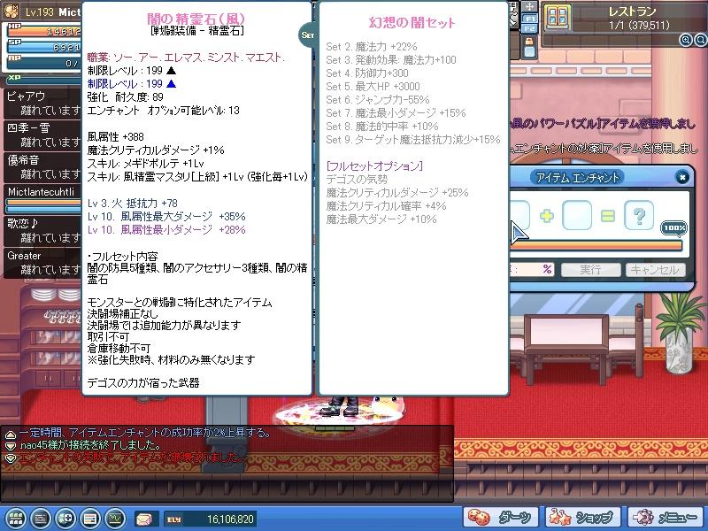 SPSCF0145.jpg