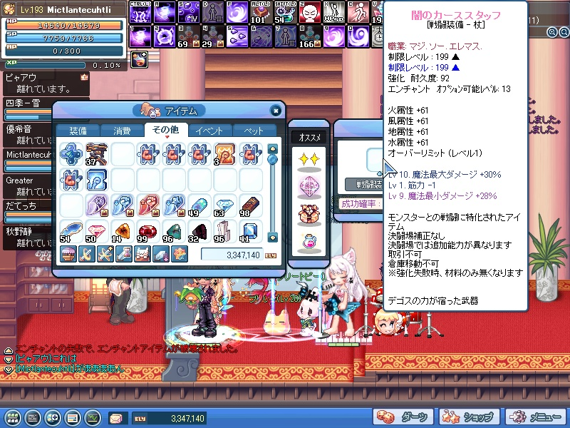 SPSCF0151.jpg