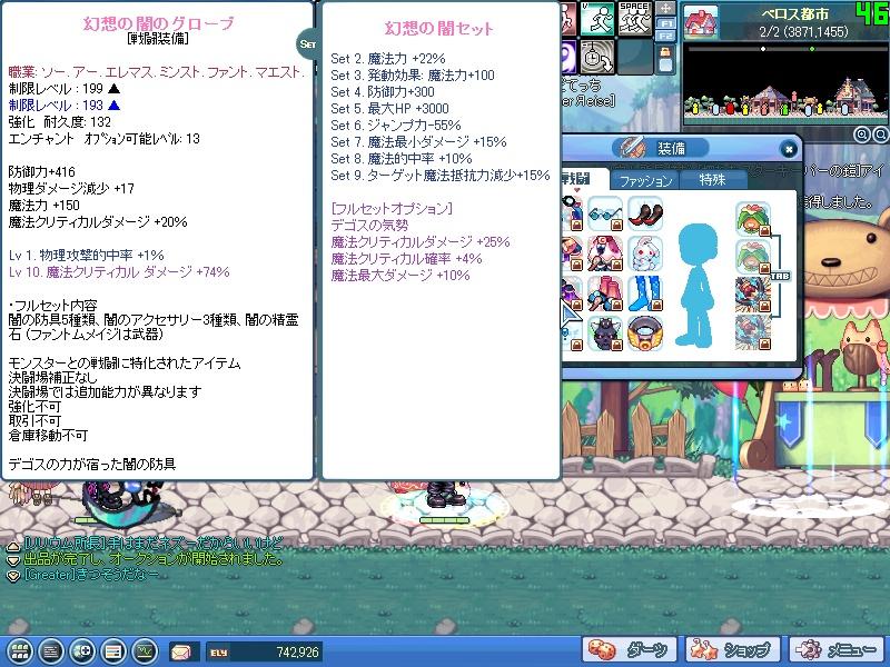 SPSCF0158.jpg
