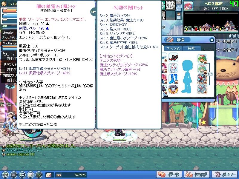 SPSCF0159.jpg
