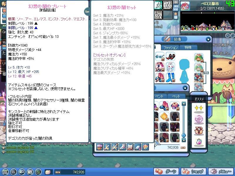 SPSCF0160.jpg
