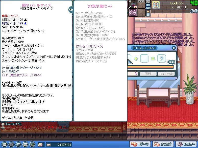 SPSCF0161.jpg