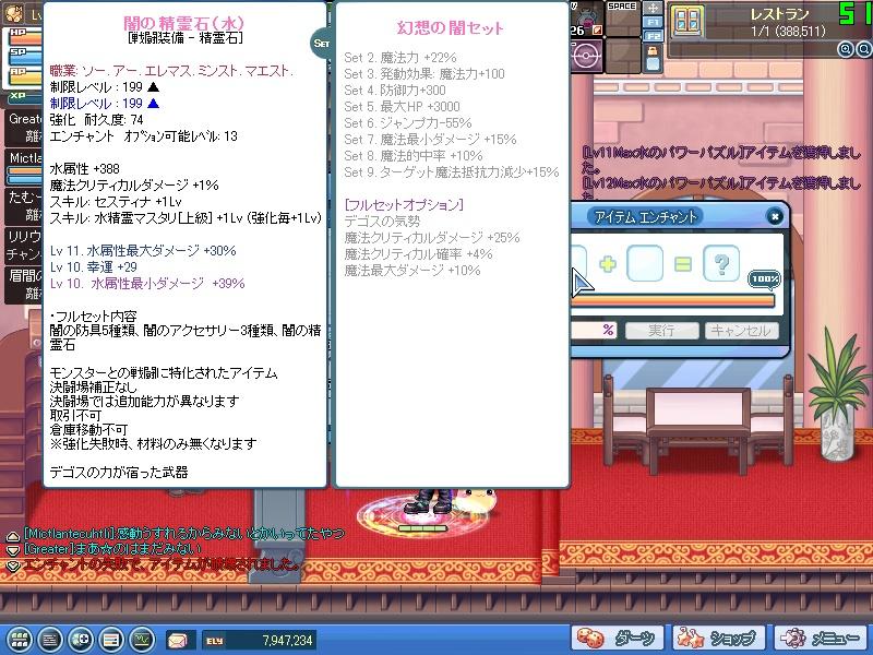 SPSCF0162.jpg