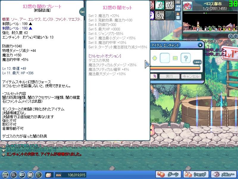SPSCF0163.jpg