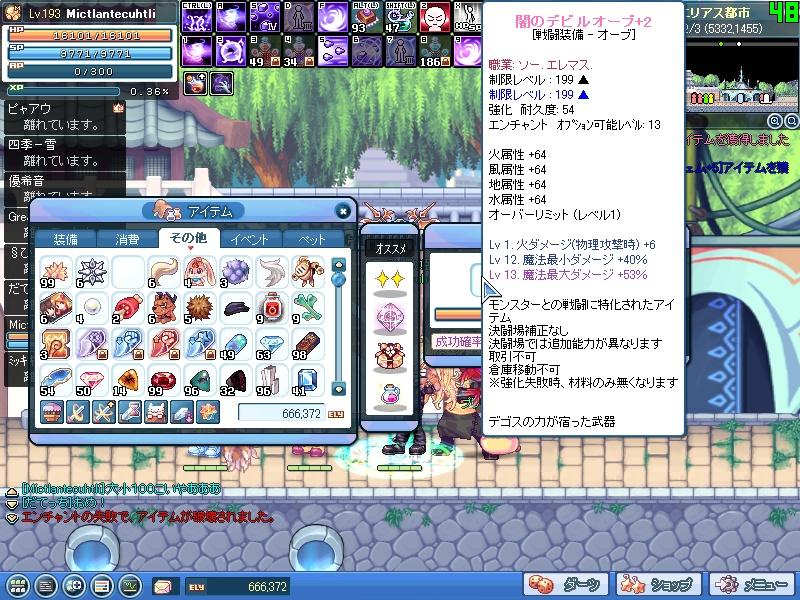 SPSCF0164.jpg