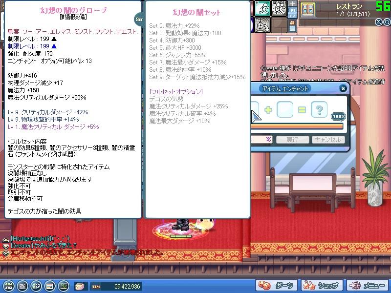 SPSCF0165.jpg