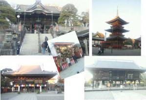 新勝寺建物
