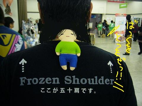 11,うさフェスいんちょ(1)