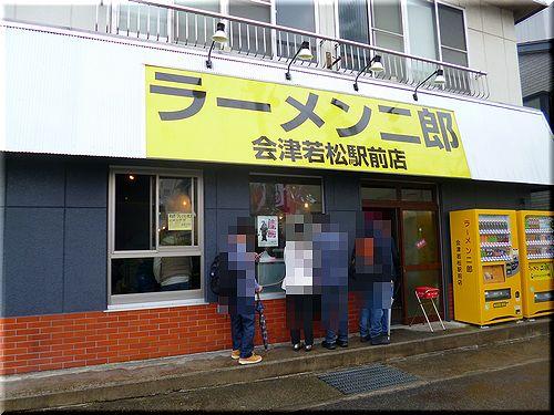 aizuwakamatsu1