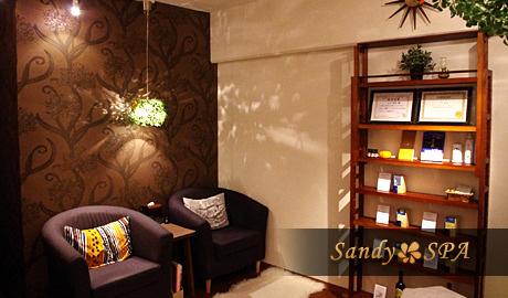 SandySPA-room2