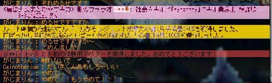 2011111103.jpg