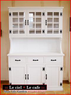 cupboard_1_w120_1.jpg