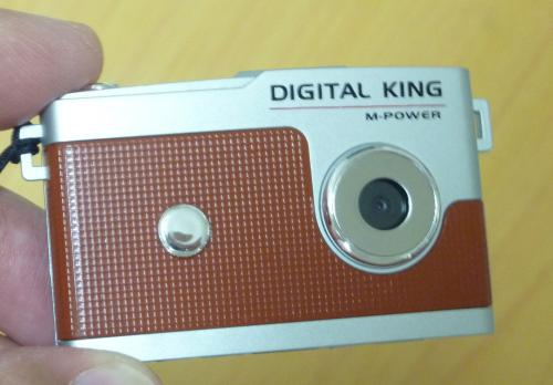 デジタルキング