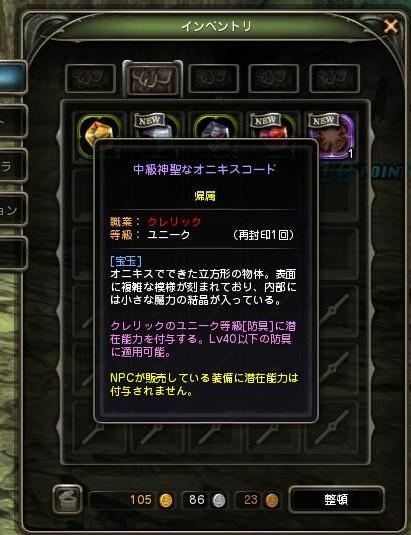DN 2011-11-22 00-27-06 Tue
