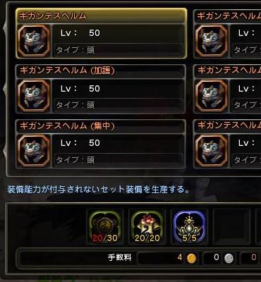 DN 2012-03-29 06-22-26 Thu