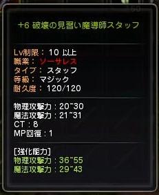 DN 2012-04-16 02-37-05 Mon