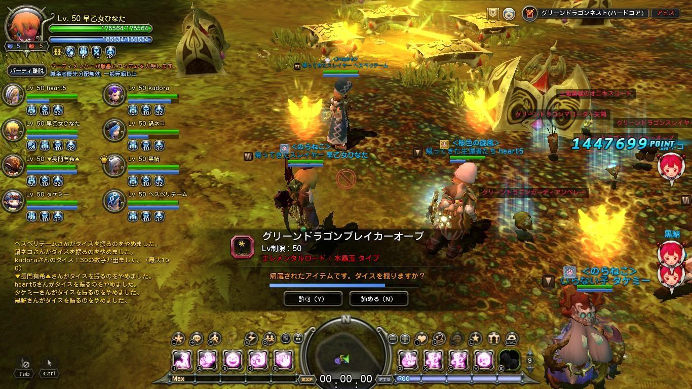DN 2012-04-16 00-47-42 Mon