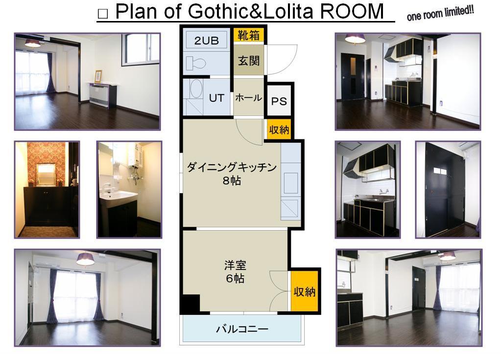 GothicLolitaROOMplan