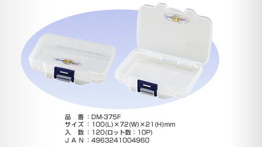 リングスター ドリームマスターミニマム DM-750F