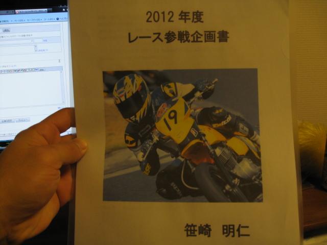 001_20120120224803.jpg