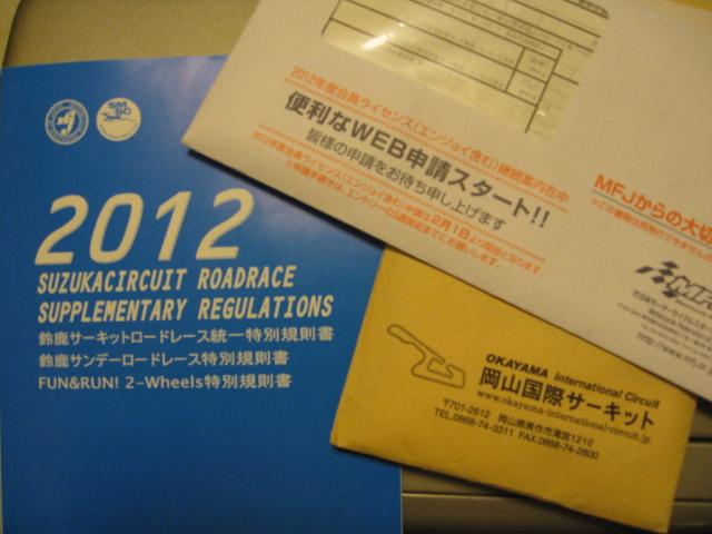 001_20120131185100.jpg