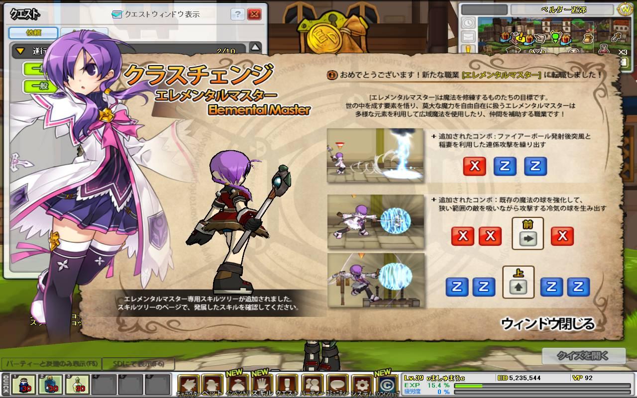 SC_2011_9_12_15_52_21_.jpg