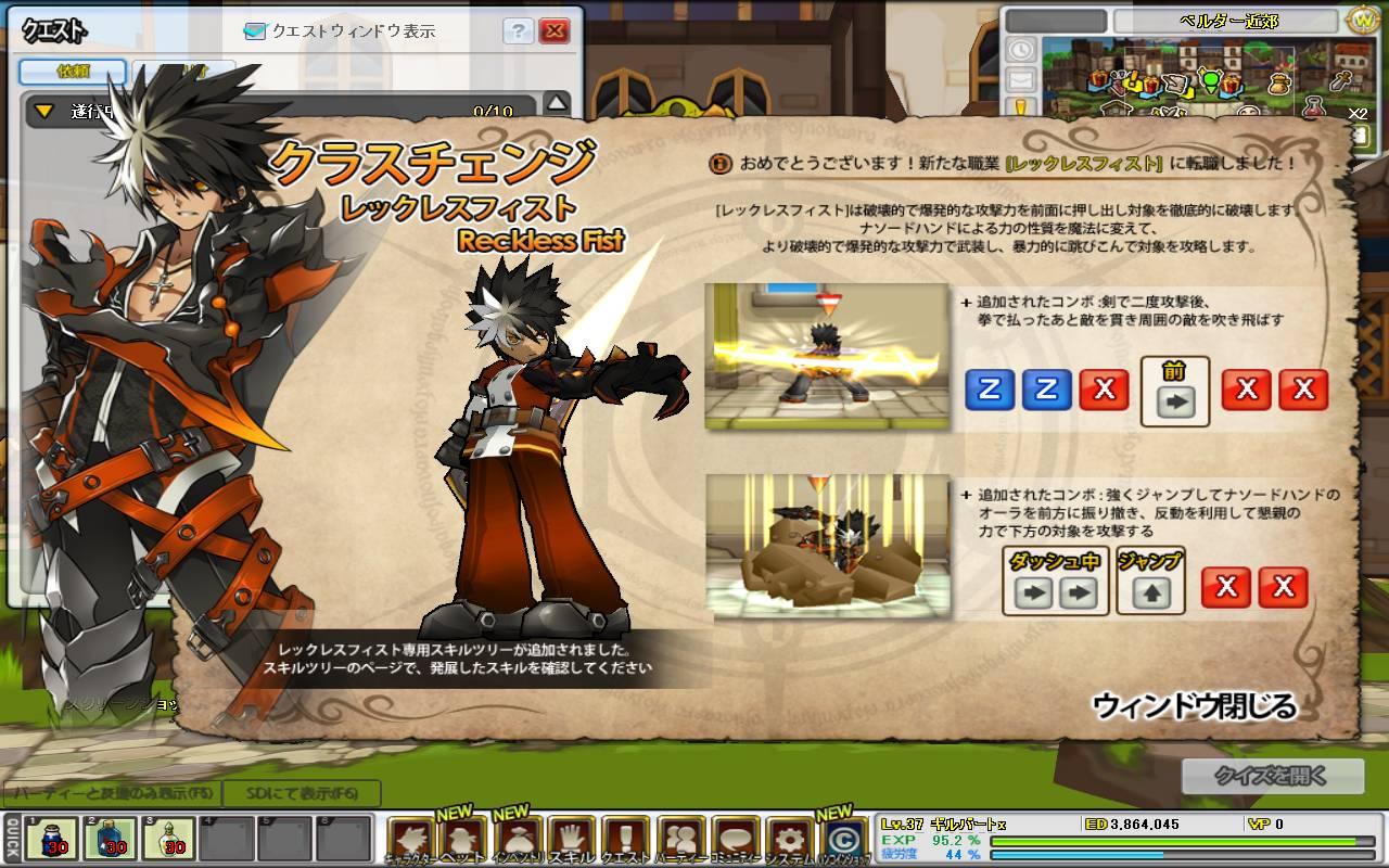 SC_2011_9_15_16_1_3_.jpg