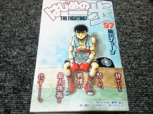 20110916_はじめの一歩-001