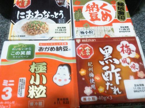 20110916_納豆-001