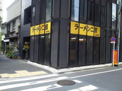 20110917_ラーメン二郎新橋店-006