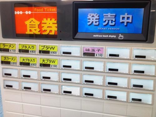 20110917_ラーメン二郎新橋店-002