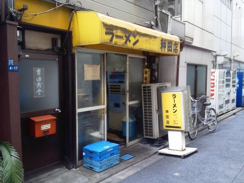 20110917_ラーメン二郎神田店-001