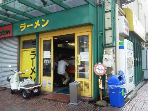20110917_ラーメン二郎虎ノ門店-001