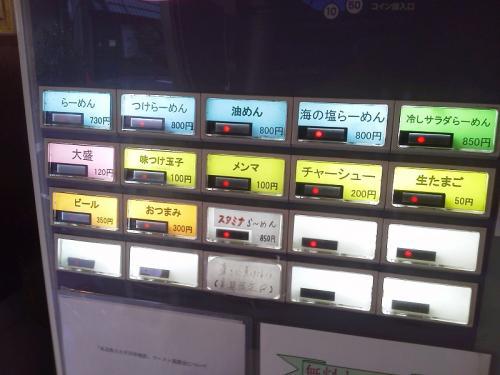 20110917_らーめんぽっぽっ屋本店-002