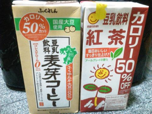 20110917_豆乳-001