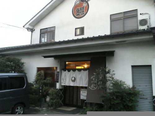 20110919_うな鈴-001