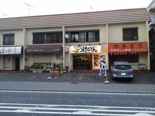 20110919_野菜つけめんDRAGON-001