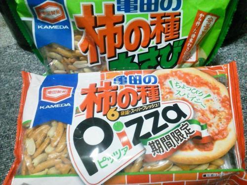 20110920_柿の種-001