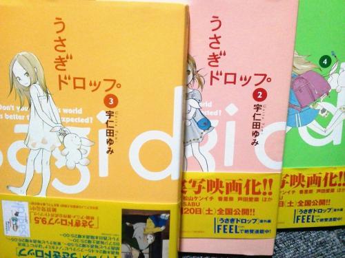 20110924_購入本-001