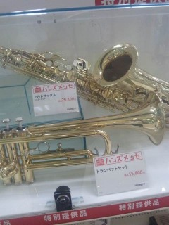 トランペットが新品で15000円(東急ハンズ)激安!