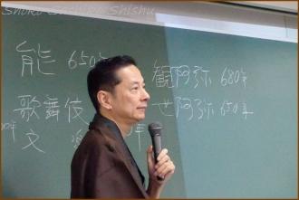 20131125 講義 3 小鼓