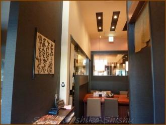 20131130 寿司店 1 浜松町