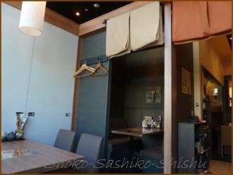 20131130 寿司店 3 浜松町