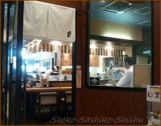 20131130 寿司店 入口 浜松町
