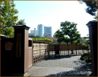 20131130 浜離宮 入口 浜松町
