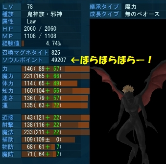 20111008_1747_14.jpg