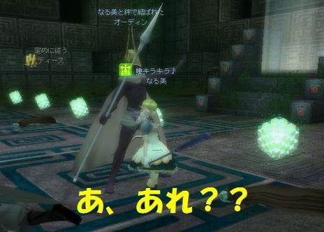 20111015_1705_31.jpg