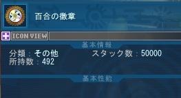 20111029_1757_03.jpg